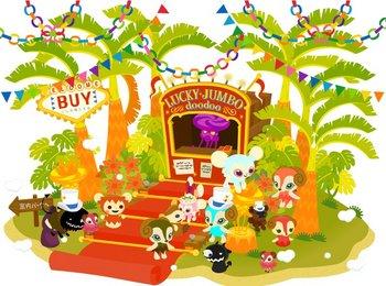 Livly Island5周年記念イベント「ラッキージャンボ宝くじ」